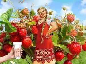 Как стать «ягодкой», или вода сохраняет молодость!