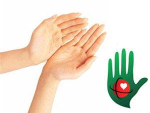 Руки и здоровье